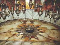 14-лучевая серебряная звезда на месте рождения Иисуса Христа (фото с сайта piratyy.narod.ru)